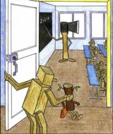 προκρούστης σχολείο